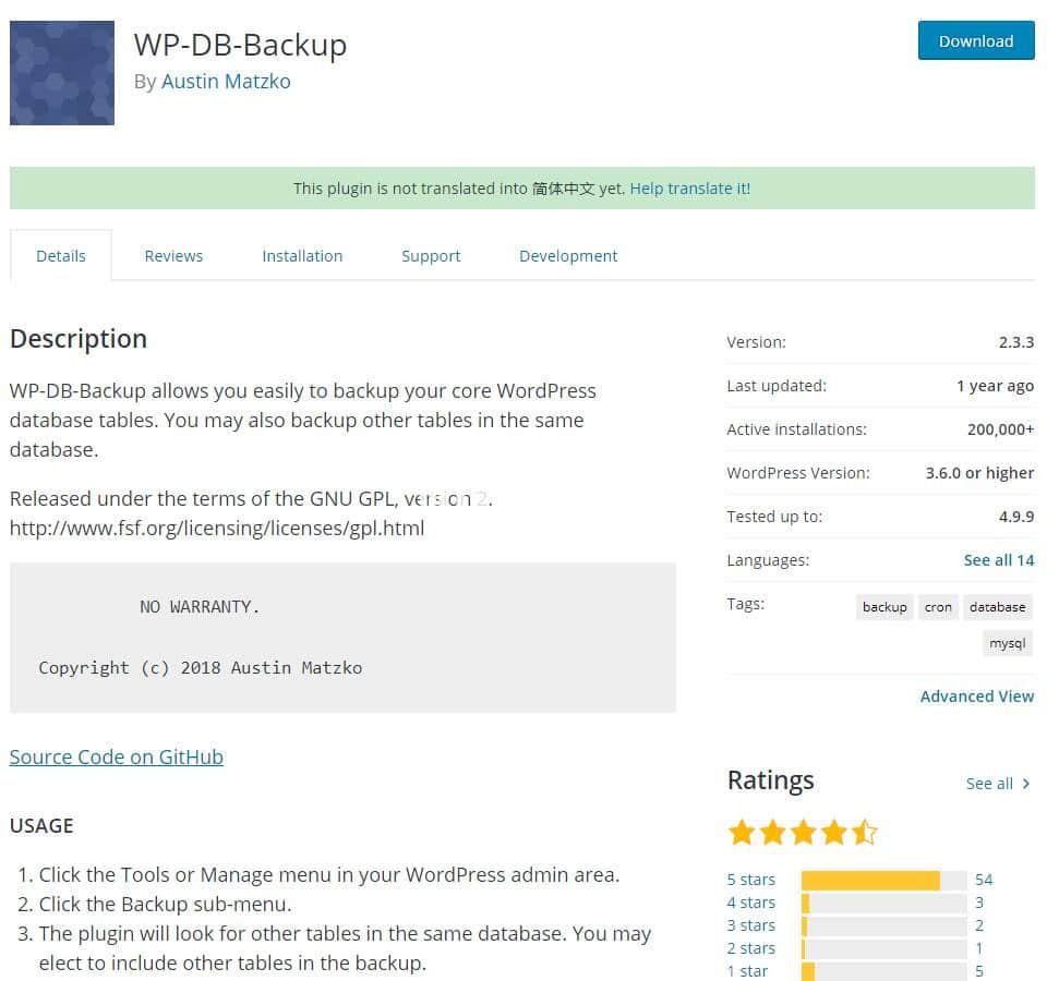 WordPress数据库:自动备份插件WP-DB-Backup