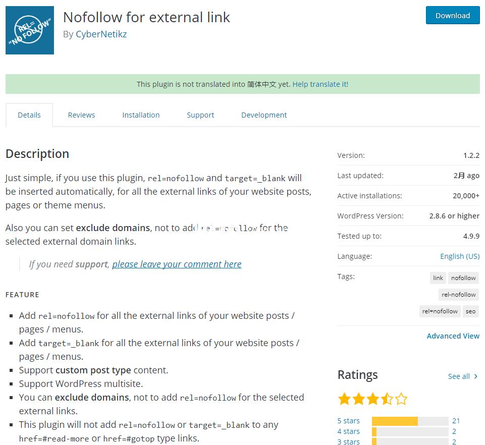 WordPress优化:SEO插件Nofollow for external link
