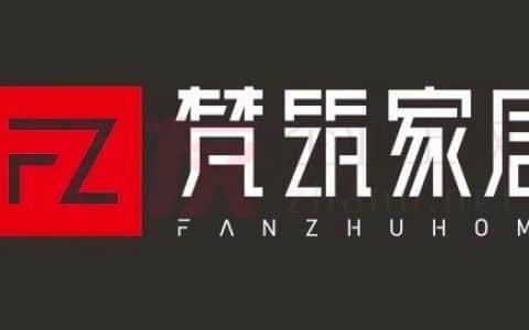 四川梵筑家居有限公司:官网托管 www.fzjiaju.cn