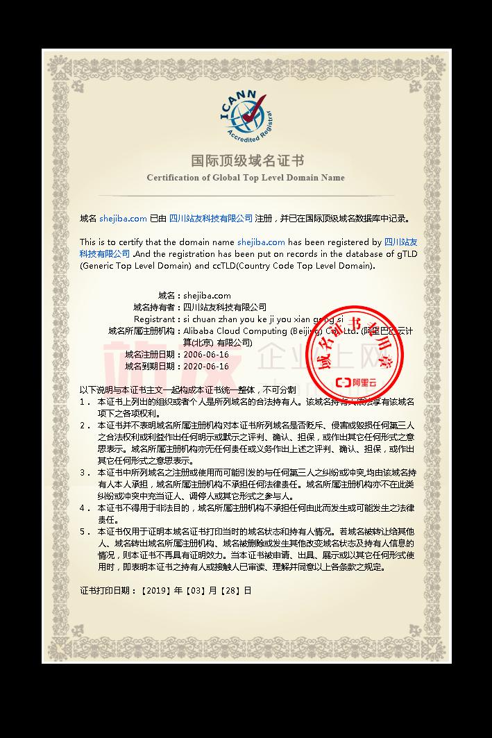 设计类专业人才站,首选设计吧 shejiba.com