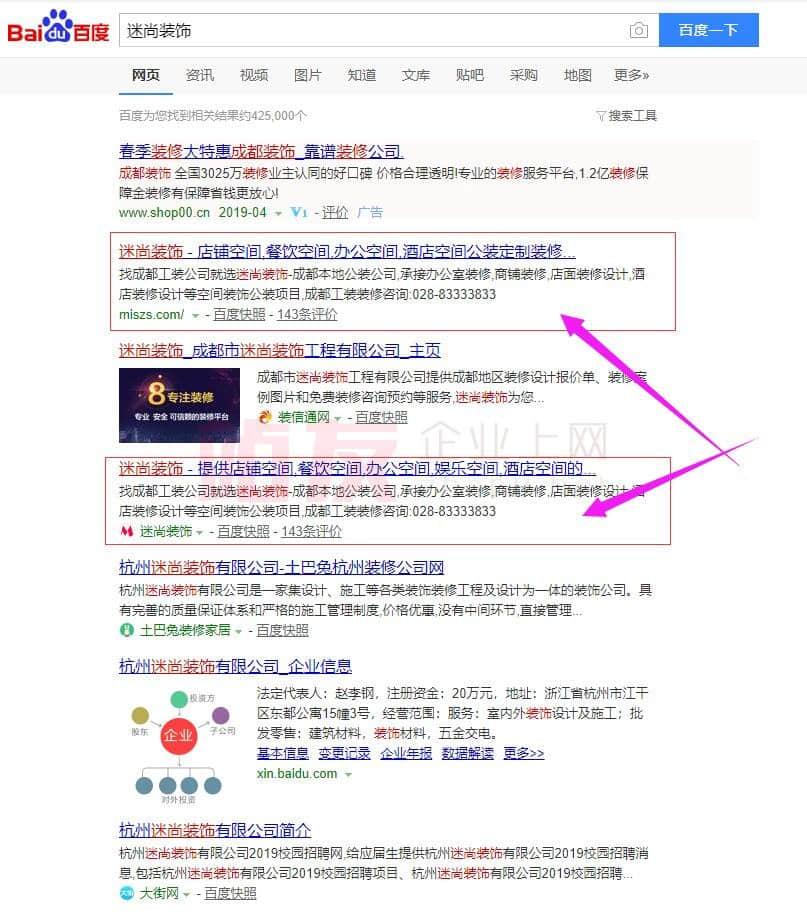 百度权重_百度权重提升_联系Q:400870_zhanu.net