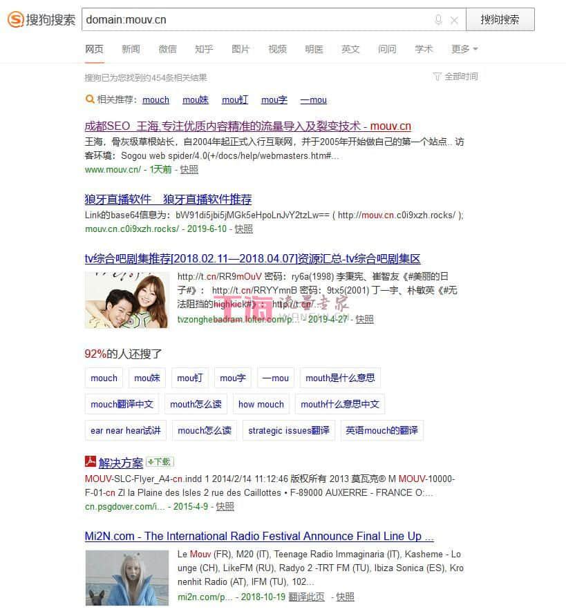 搜狗搜索白帽SEO优化:怎样快速收录网站
