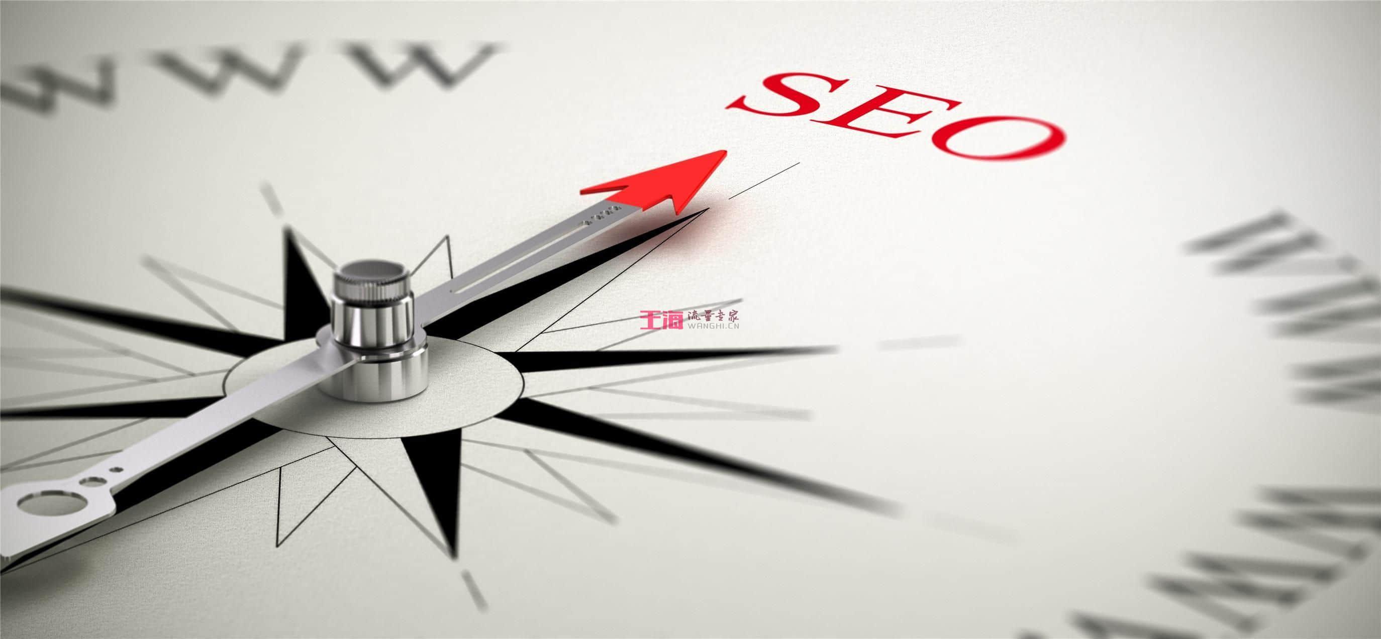 网站优化评估:SEO的成果怎么才能做好?