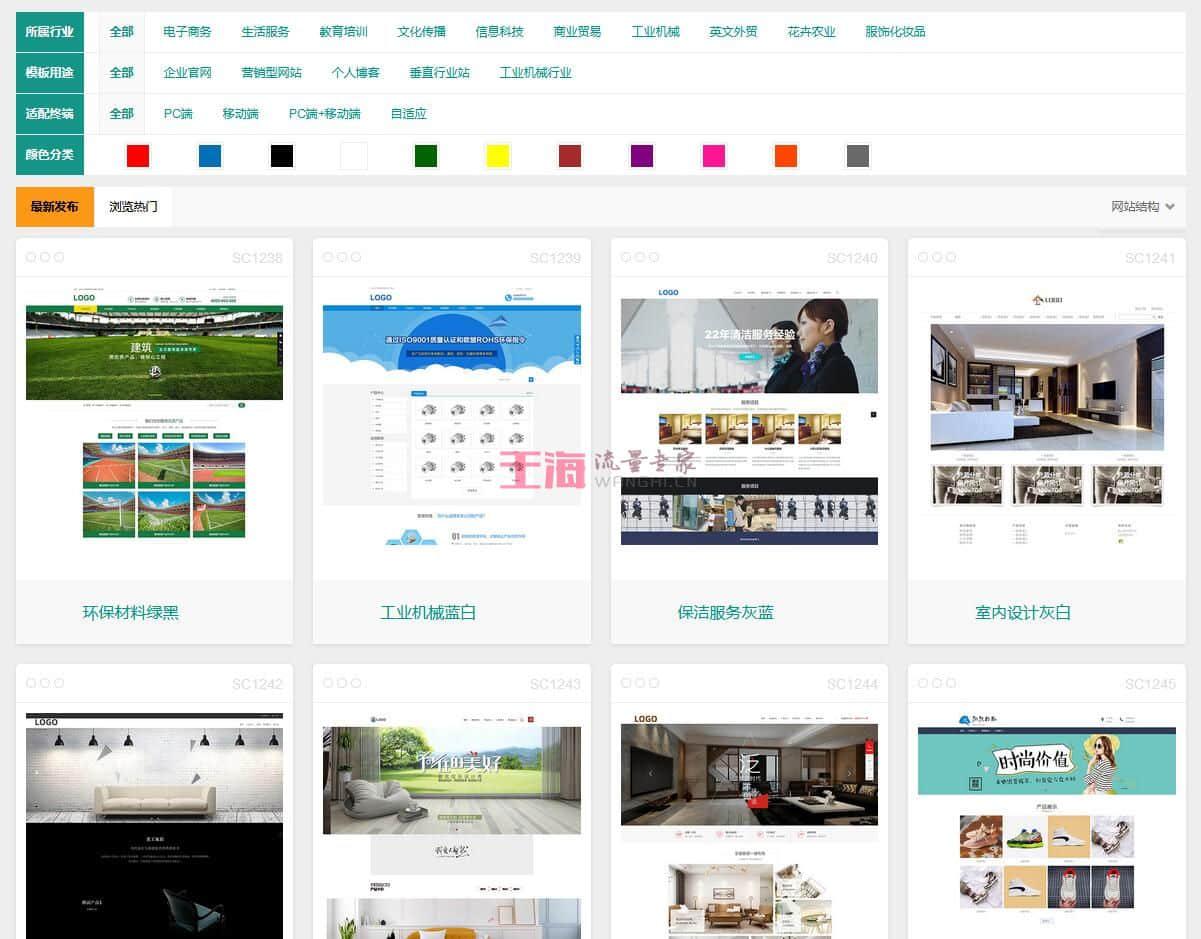 搜外6系统:为企业官网建站系统而生