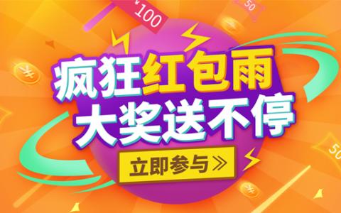 纸永远包不住火,比如:返现APP fanxianapp.com