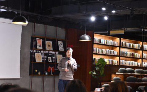 王海SEO:一位执着于企业互联网15年的草根站长