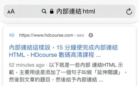 使用 CSS 追踪用户使用攻略_网页菜鸟攻略