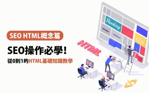 在不使用mv命令的情况下移动文件基础知识_文件使用说明
