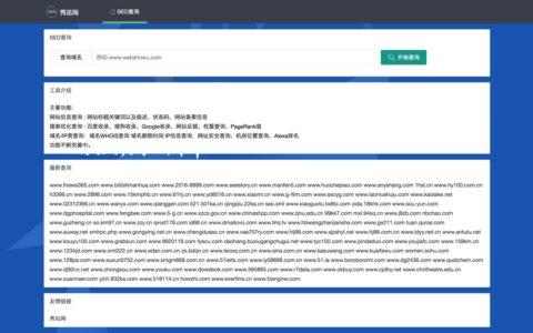 Vuesax新手入门_Vuejs 管理仪表板模板
