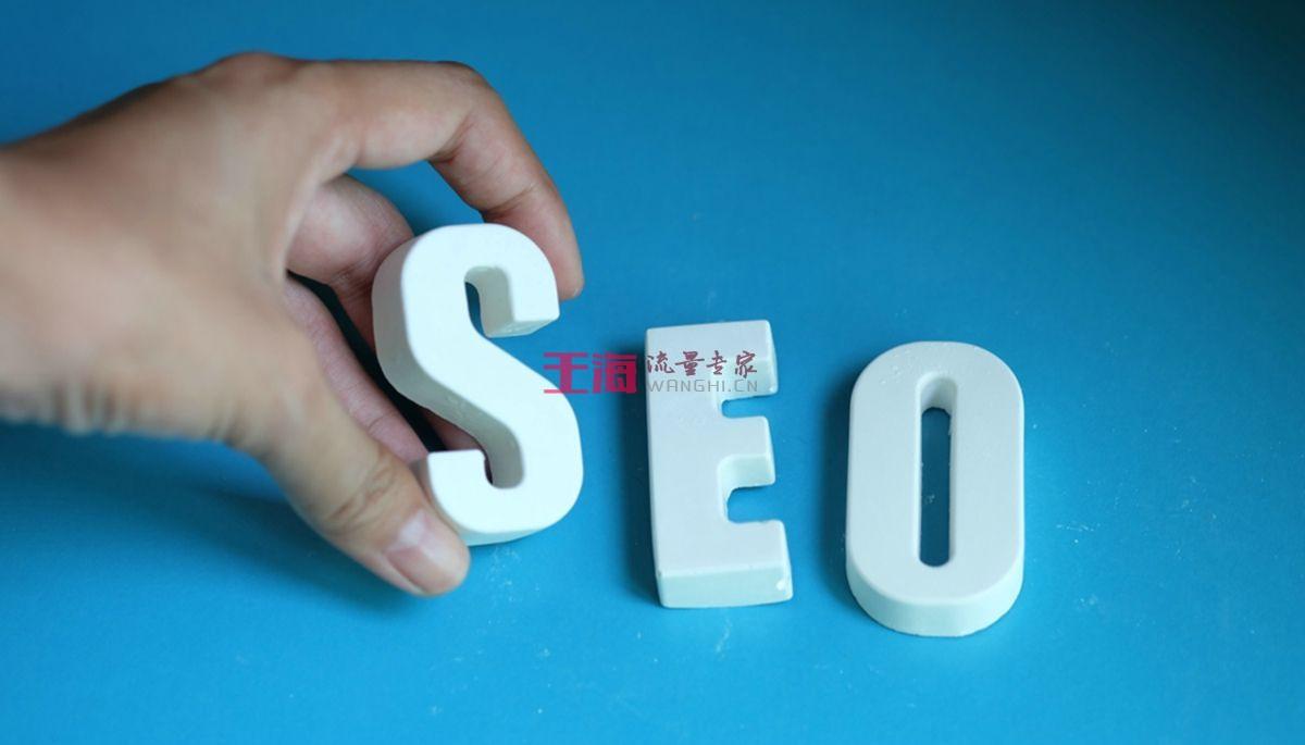买卖链接和PR是否会被Google惩罚_惩罚和删除