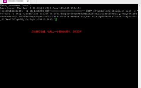 Linux系统如何卸载云帮手探针端?