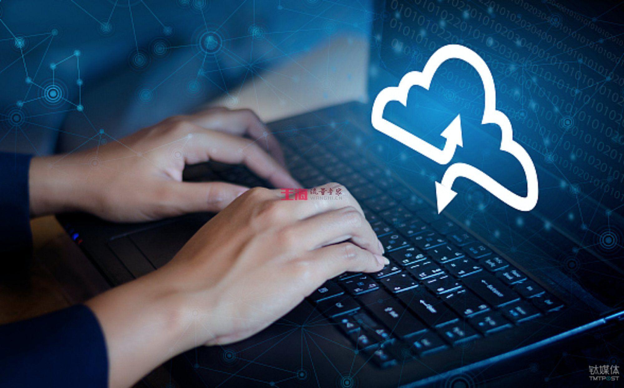 阿里云_云服务器 ECS是什么?