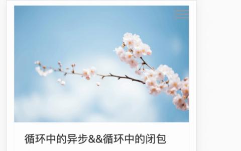 CSS尺寸单位小白知识_单位菜鸟教程下载