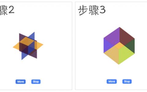 纯CSS绘制3D立方体指南攻略_3D基础知识教程