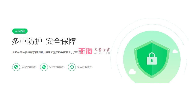 云帮手app添加linux系统防火墙端口规则的方法