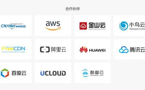 云帮手app有哪些合作伙伴?