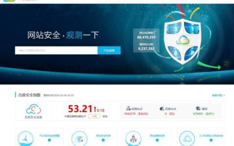 百度云检测_来源IP地址段:111.206.36.*