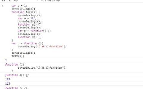 5分钟读懂JavaScript预编译流程基础指南_流程小白入门