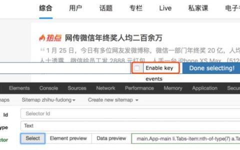 web scraper 抓取网页数据的几个常见问题基础入门_数据入门知识