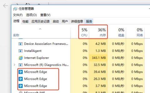 浏览器进程线程小白帮助_线程使用帮助