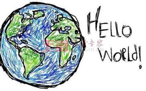 Hello World程序代码编写零基础入门_程序小白帮助