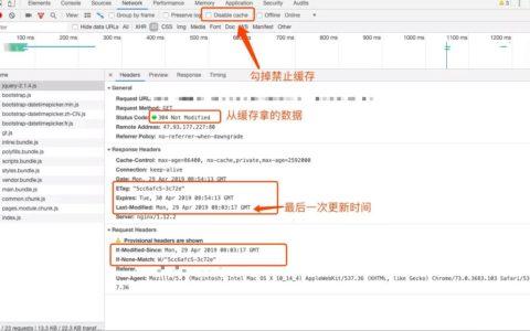 浏览器的缓存策略小白攻略_缓存教程视频