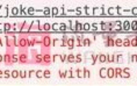你应该了解的CORS菜鸟指南_跨域基础知识
