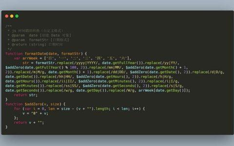 一行js代码实现时间戳转时间格式指南教程_时间入门基础教程