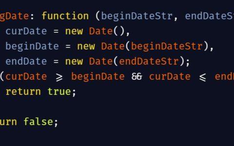 js 判断当前时间是否在某一时间段攻略教程_时间零基础入门