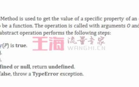 JavaScript中的类型转换小白指南_类型指南教程