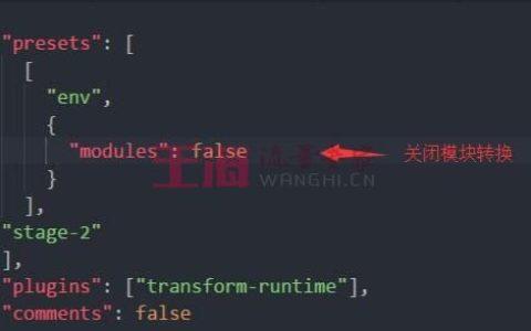 使用webpack4搭建一个基于Vue的组件库基础指南_库基础知识