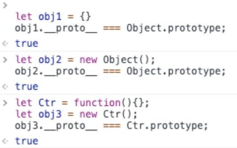 Object.create()分析及实现基础指南_object小白基础