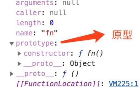 学习掌握小白攻略proto与prototype_prototype攻略教程
