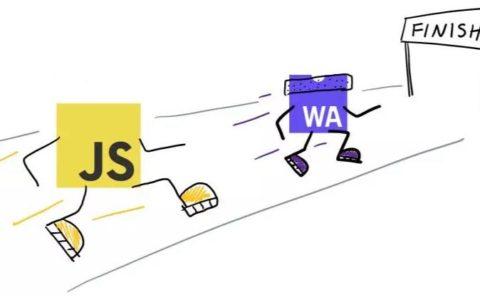 WebAssembly 简介使用说明_WebAssembly指南教程