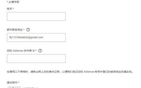 谷歌联盟无法收到pin码的解决方案菜鸟教程网_联盟菜鸟知识