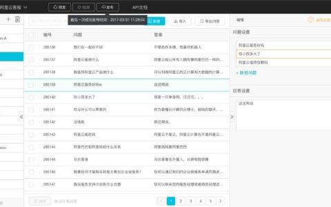 解决页面刷新redux数据丢失问题新手入门_redux零基础入门