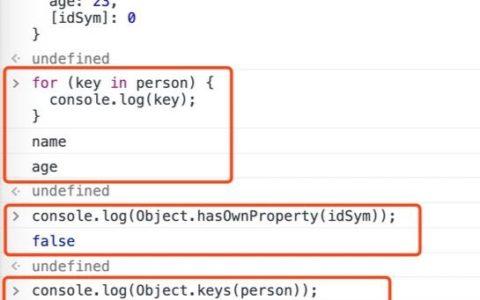 Javascript Symbol 解惑新手入门_Symbol基础知识教程