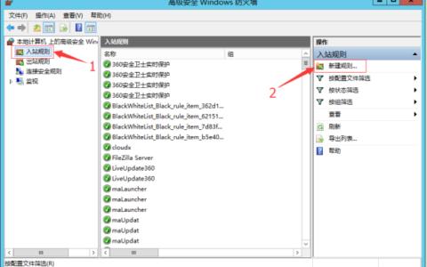 云帮手app添加Windows系统防火墙端口规则