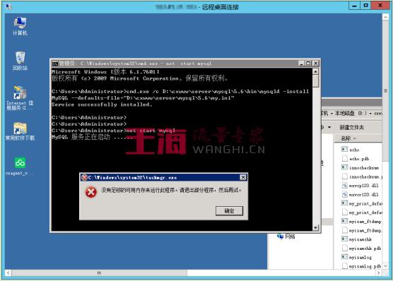 windows如何解决云帮手app虚拟内存不足?