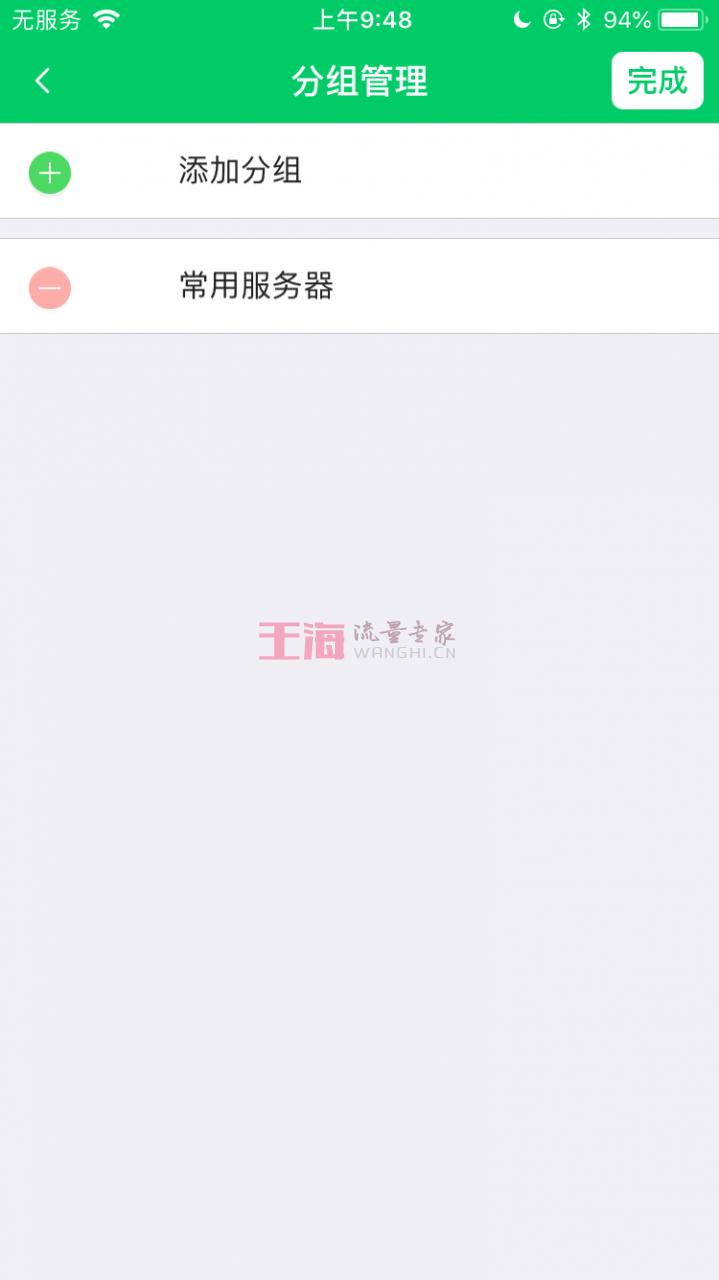 如何用手机查看管理云帮手app服务器?