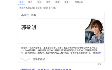 统计数据:Google排名高的是什么样的页面?_Google谷歌SEO优化排名