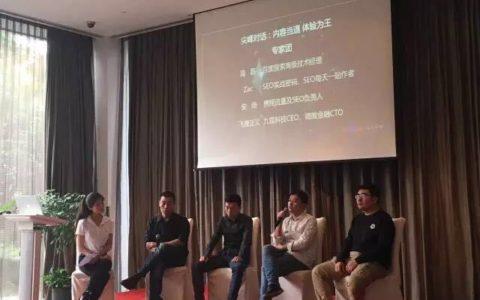 百度MIP幕后揭秘_移动SEO搜索优化