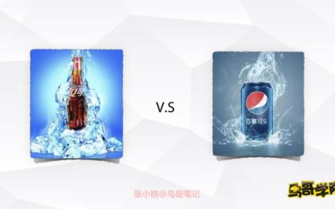 阿里资深运营亲授:如何快速构建品牌系统_张小桃