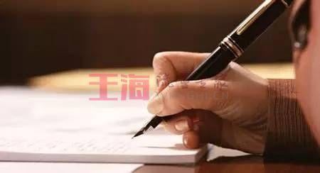 从头到脚,教你写出一个好文案!_黑小指