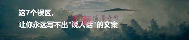 """文案避雷指南:3大难关和7个""""避坑""""技巧_乌玛小曼"""
