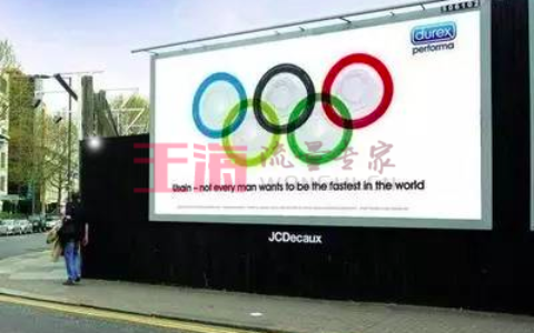 里约奥运杜蕾斯借势文案合集,表告诉我你全懂!_那口虫