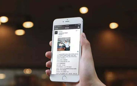 一文读懂微信朋友圈广告,5大推广形式_唐晓涵