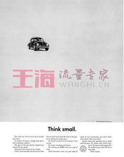 什么样的广告语是冲突式广告语?_叶茂中