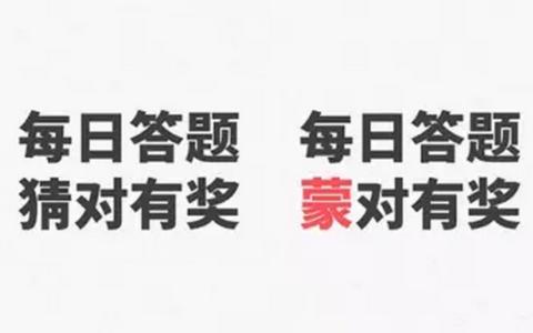 腾讯大神教你写出合格的产品交互文案_周俊俊