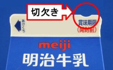 """细节""""狂魔""""日本人,如何利用小心思打造爆款产品?_FBIF"""